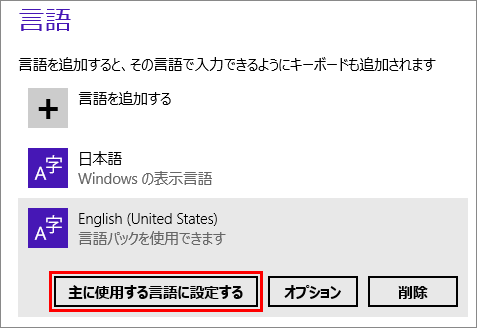 20150217r39