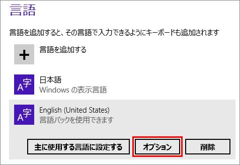 20150217r413