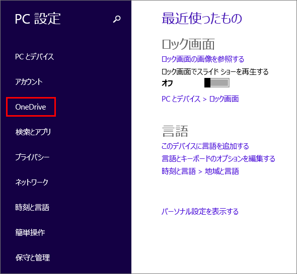 20150226r03