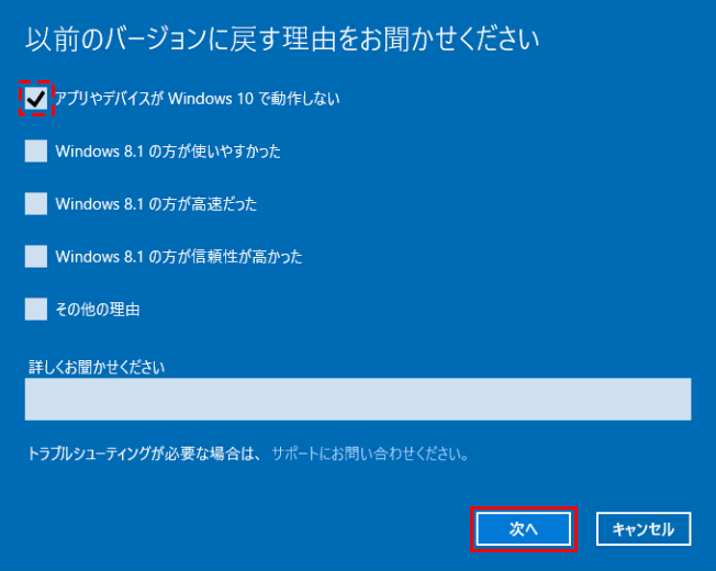 20150731r06