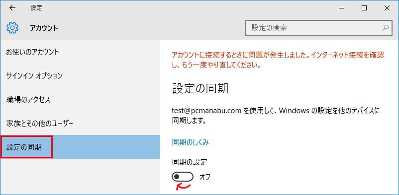 20150731r44