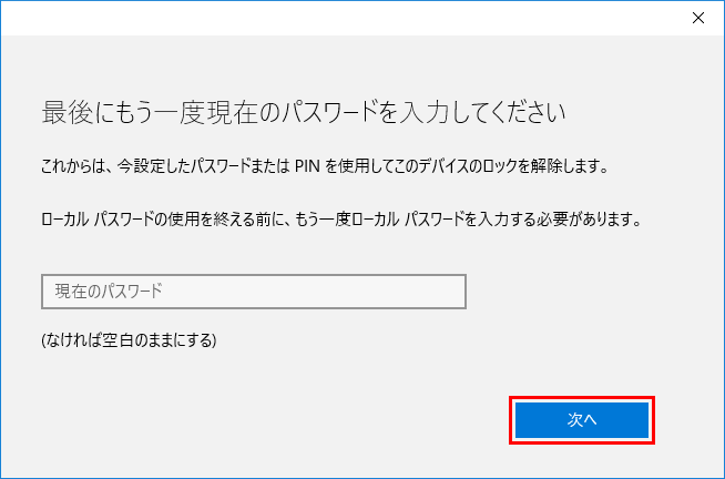 20150731r46