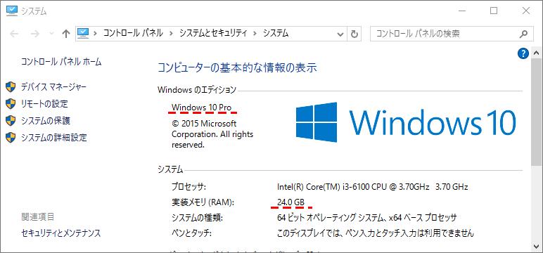 20160602r05