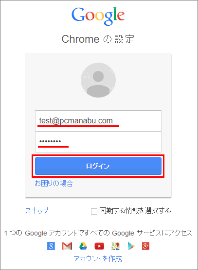 20150301r63