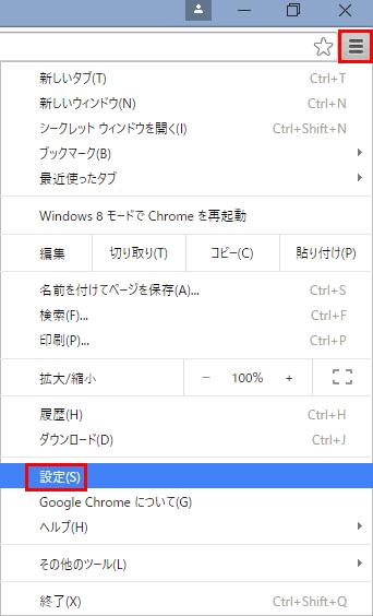 20150301r67
