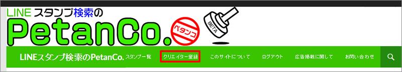 20150312r04