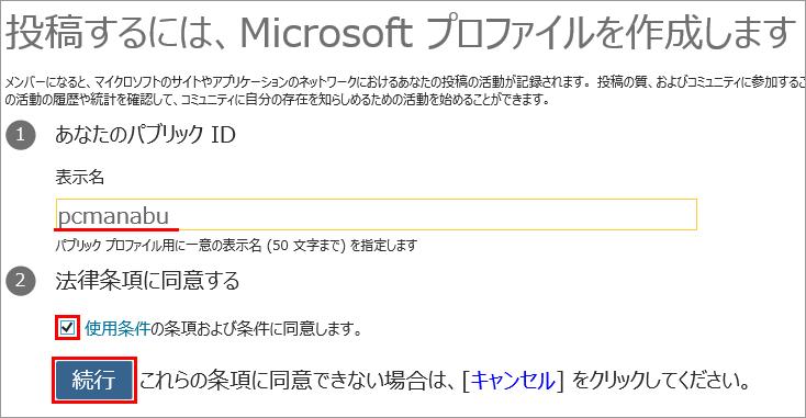 20150312r107