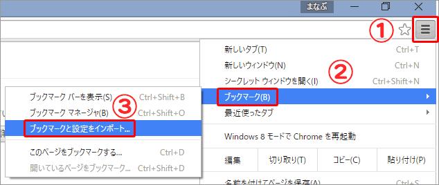 20150312r32