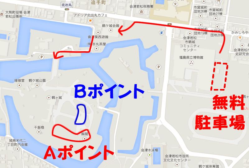 20150321r19