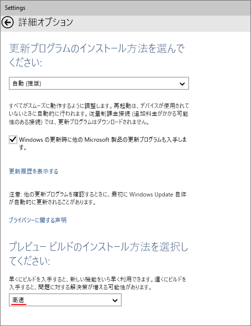 20150321r27