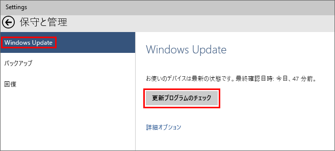 20150321r28