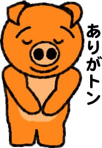 20150321r55