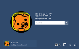 20150321r58