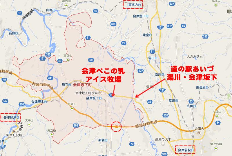 20150321r98