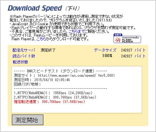 20150329r100