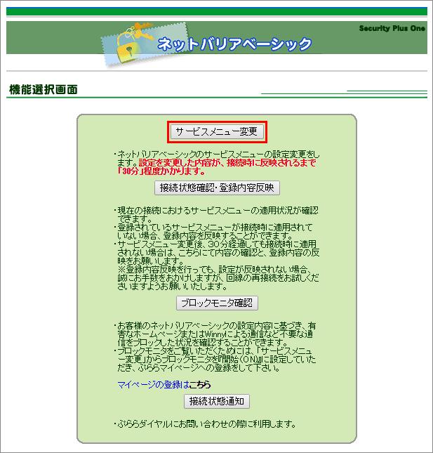 20150329r103