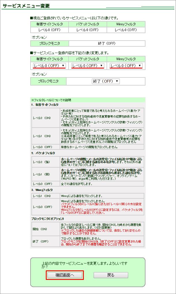 20150329r104