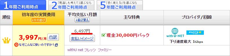 20150329r133