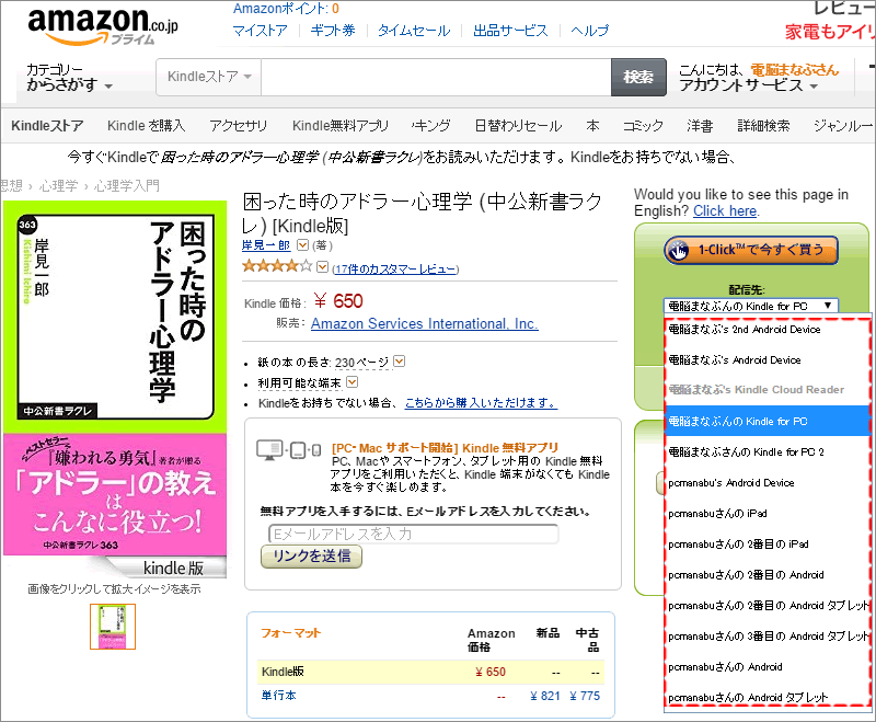 20150329r147