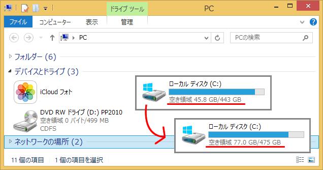 20150329r159