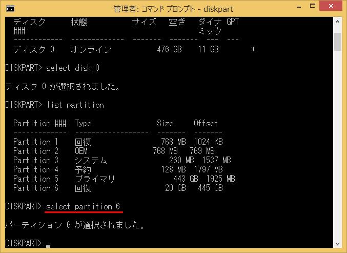 20150329r167