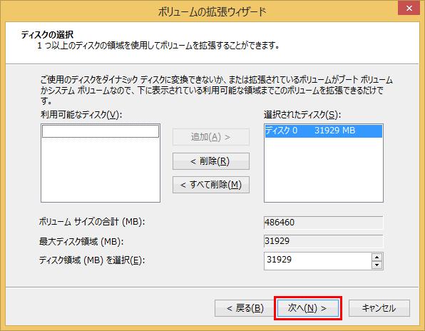 20150329r171