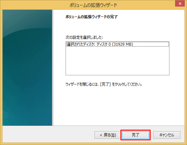 20150329r172