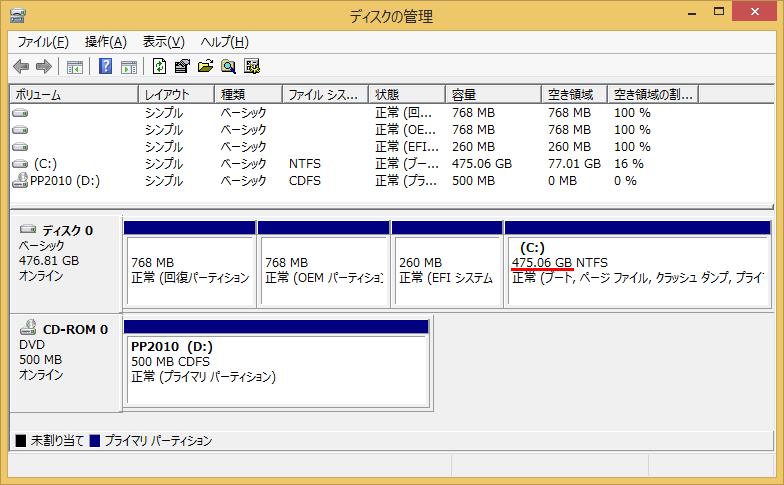 20150329r173