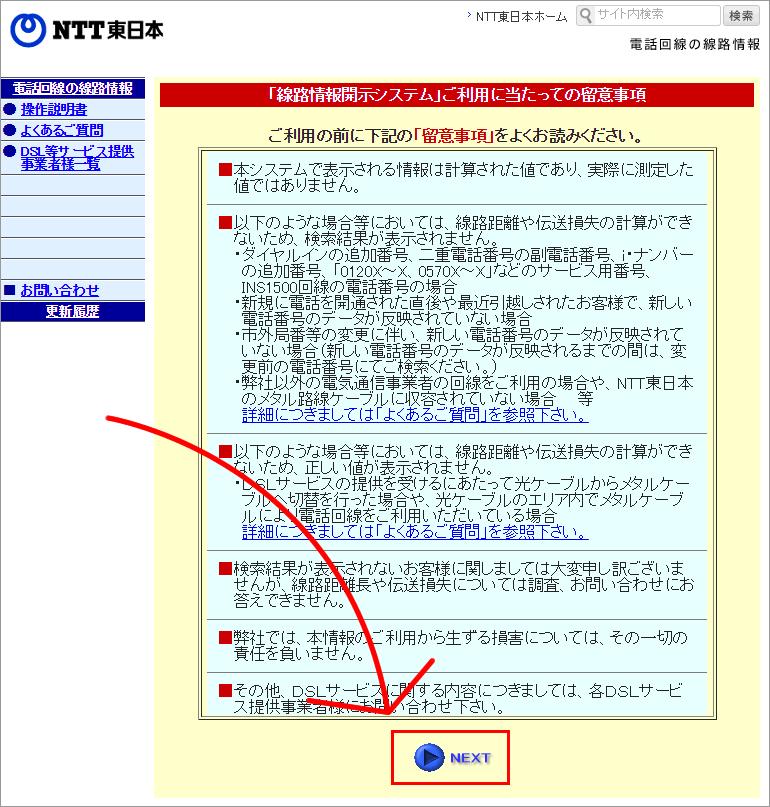 20150329r184