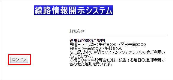 20150329r185