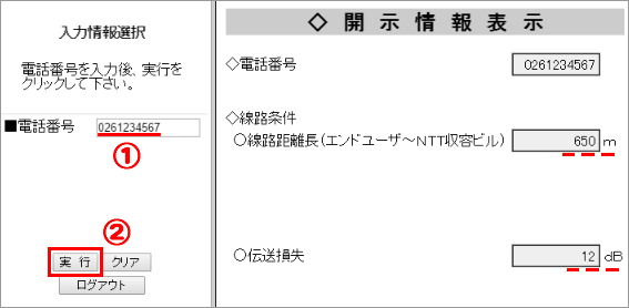 20150329r186