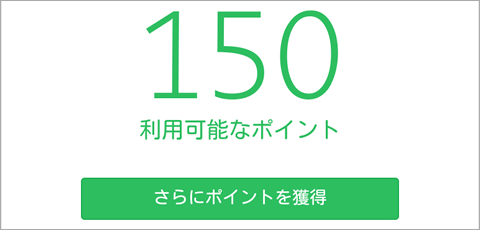 20150329r197