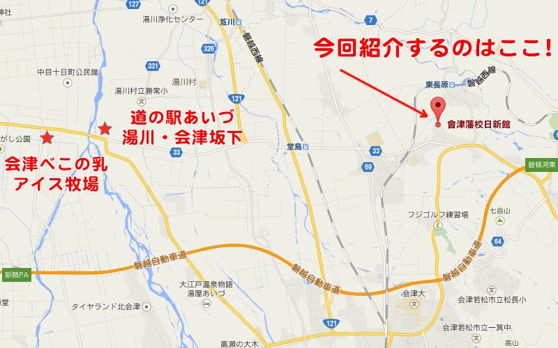 20150329r61