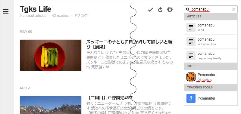 20150430r119