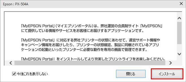 20150430r145