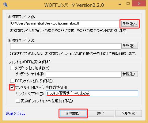 20150430r37
