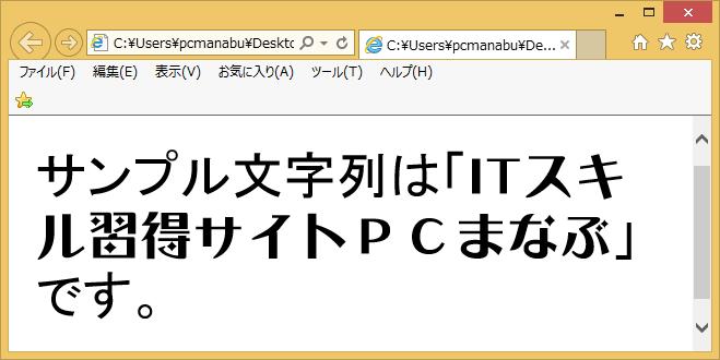 20150430r39
