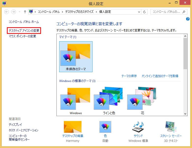 20150518r12
