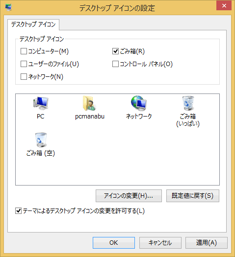 20150518r13