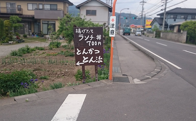 20150518r29