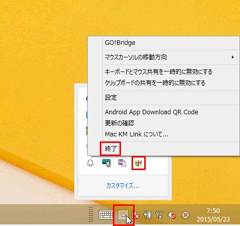 20150518r79