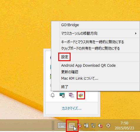 20150518r81