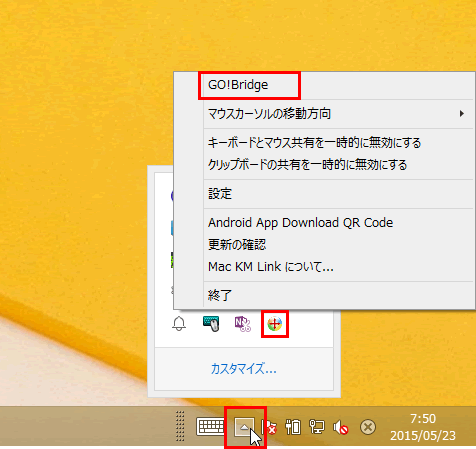 20150518r86