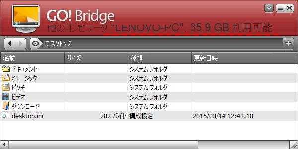 20150518r87