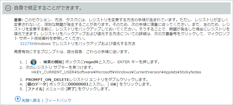 20150518r99