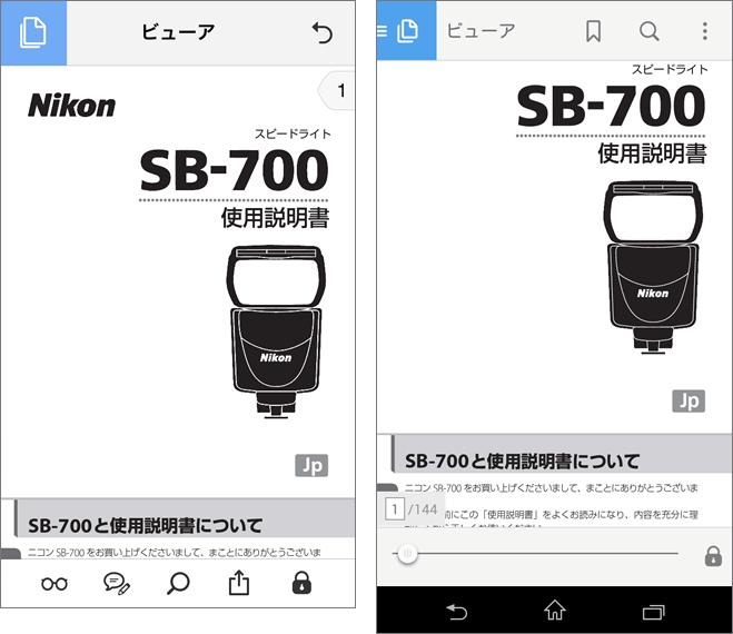 20150528r11