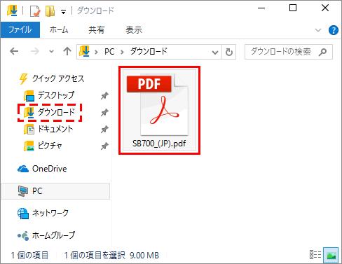 20150530r01