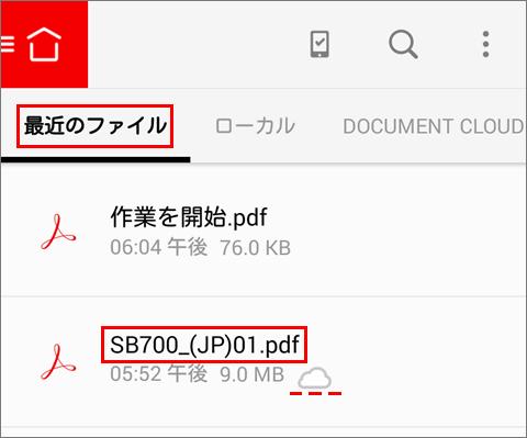 20150530r10