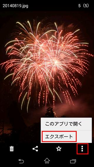 20150530r15