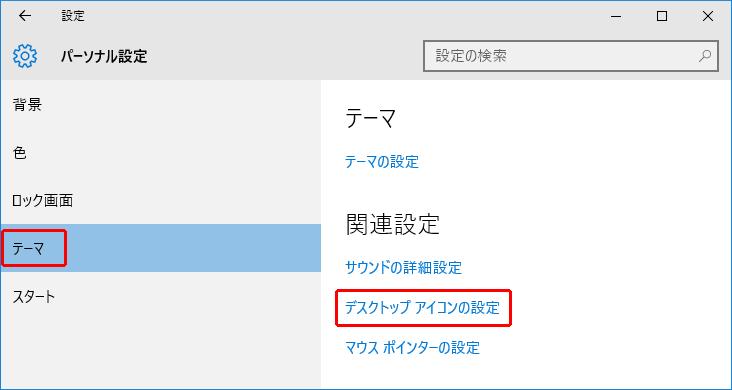 20150731r50